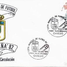 Sellos: SPD COPA MUNDIAL DE FUTBOL ESPAÑA 82 OVIEDO. Lote 219709383