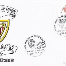 Sellos: SPD COPA MUNDIAL DE FUTBOL ESPAÑA 82 SEDE BILBAO CON ESCUDO ATHLETIC CLUB. Lote 219709597