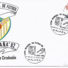 Sellos: SPD COPA MUNDIAL DE FUTBOL ESPAÑA 82 SEDE MALAGA CON ESCUDO DEL MALAGA. Lote 219709810