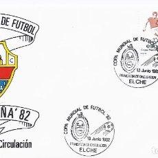 Sellos: SPD COPA MUNDIAL DE FUTBOL ESPAÑA 82 SEDE ELCHE CON ESCUDO DEL ELCHE. Lote 219709898