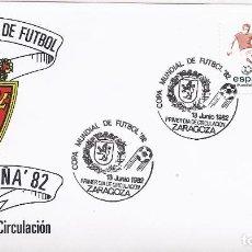 Sellos: SPD COPA MUNDIAL DE FUTBOL ESPAÑA 82 SEDE ZARAGOZA CON ESCUDO DEL ZARAGOZA Y LA CIUDAD. Lote 219710047