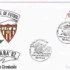 Sellos: SPD COPA MUNDIAL DE FUTBOL ESPAÑA 82 SEDE SEVILLA CON ESUDOS DE BETIS,SEVILLA.MATASELLOS CIUDAD. Lote 219710112
