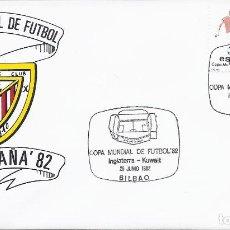 Sellos: SPD COPA MUNDIAL DE FUTBOL ESPAÑA 82 PARTIDO INGLATERRA-CHECOSLOVAQUIA.SEDE BILBAO. Lote 219710516