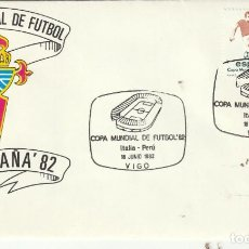 Sellos: SPD COPA MUNDIAL DE FUTBOL ESPAÑA 82 PARTIDO ITALIA-PERU.SEDE VIGO CON ESCUDO DEL CELTA. Lote 219710912