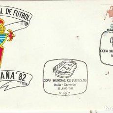 Sellos: SPD COPA MUNDIAL DE FUTBOL ESPAÑA 82 PARTIDO ITALIA-CAMERUN.SEDE VIGO CON ESCUDO DEL CELTA. Lote 219711685