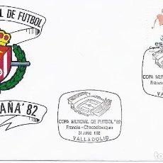 Sellos: SPD COPA MUNDIAL DE FUTBOL ESPAÑA 82 PARTIDO FRANCIA-CHECOSLOVAQUIA.SEDE VALLADOLID. Lote 219711820