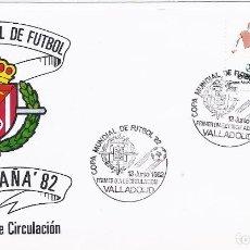 Sellos: SPD COPA MUNDIAL DE FUTBOL ESPAÑA 82 SEDE VALLADOLID CON ESCUDO VALLADOLID. Lote 219712082
