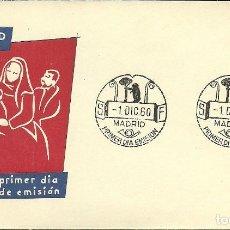 Sellos: SOBRE PRIMER DIA SFC NAVIDAD 1960 EDIFIL 1325 ,. Lote 219714912