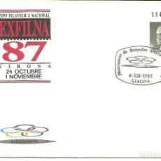 Sellos: SOBRE ENTERO POSTAL ESPAÑA DE LA EXFILNA DE 1987 EN GIRONA , ALUSIVO OLIMPIADAS BARCELONA 92. Lote 219715616