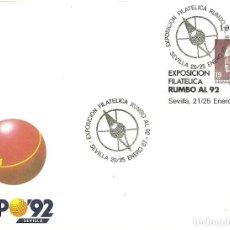 Sellos: SOBRE ENTERO POSTAL ESPAÑA RUMBO AL 92 DE SEVILLA EDIFIL 6. Lote 219715895