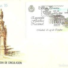 Sellos: SOBRE, CANCELADO CON EL PRIMER DIA EXFILNA 1985 EDIFIL 2814 - MADRID. Lote 219716290