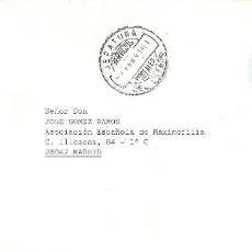 Sellos: SOBRE CIRCULADO CON FRANQUICIA DE LA CASA DE S.M. EL REY. Lote 219763566