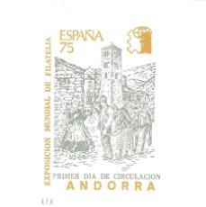 Sellos: TARJETA ANDORRA ESPAÑA 75 EDIFIL 96 , PRIMER DIA CIRCULACIÓN. Lote 219764183