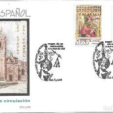 Francobolli: ARTE ESPAÑOL LAS EDADES DEL HOMBRE 1999 (EDIFIL 3630/31) SPD SERVICIO FILATELICO MATASELLOS PALENCIA. Lote 220567852