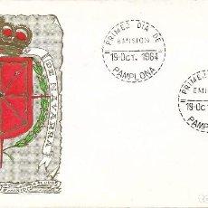 Francobolli: ESCUDO DE NAVARRA 1964 MATASELLOS PROVINCIA (EDIFIL 1560) EN SOBRE PRIMER DIA SERVICIO FILATELICO.. Lote 220614791
