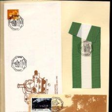Sellos: CARPETILLA - HOMENAJE A LA MAQUINA DE VAPOR - SAN FERNANDO (CADIZ) 1992 - VER FOTOS ADICIONALES. Lote 220790496