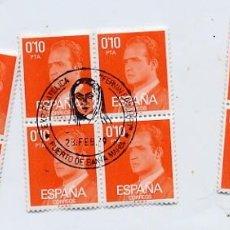 Sellos: MATASELLOS EN SELLOS EN GRUPO DE 4 CON GOMA, NO USADOS - PUERTO DE SANTA MARIA 1978/1979. Lote 220791157