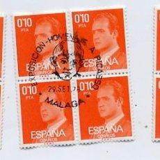 Sellos: MATASELLOS EN SELLOS EN GRUPO DE 4 CON GOMA, NO USADOS - MALAGA PICASSO 1978/1979 LA LINEA GIBRALTAR. Lote 220791290