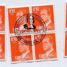 Sellos: MATASELLOS EN SELLOS EN GRUPO DE 4 CON GOMA, NO USADOS - CADIZ EL CANO 1978 PUERTO REAL 1979/1980. Lote 220791413