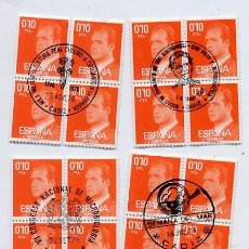 Sellos: MATASELLOS EN SELLOS EN GRUPO DE 4 CON GOMA, NO USADOS - CADIZ CIRUJANOS, SALESIANOS,MICROBIOLOGIA... Lote 220791633