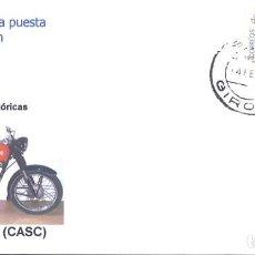 Sellos: SOBRE CON ATM MOTOCICLETAS HISTORICAS NARCLA 1953. Lote 220915635