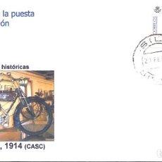 Sellos: SOBRE CON ATM MOTOCICLETAS HISTORICAS NEW HUDSON 1914. Lote 220915666