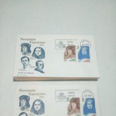Sellos: LOTE DE 40 SOBRES PERSONAJES ESPAÑOLES 1979. PRIMER DÍA DE CIRCULACIÓN. DIF. SELLOS. 28.02.79. Lote 221152190