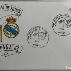 Sellos: LOTE 14 SOBRES PRIMER DIA MUNDIAL FUTBOL 82 - FUTBOLISTAS ESPAÑOLES FAMOSOS. Lote 221356476