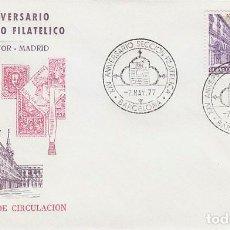 Sellos: AÑO 1977, DIARIO SOLIDARIDAD NACIONAL, 25 AÑOS DE PERIODISMO FILATELICO (B) PRIMER DIA SELLO. Lote 221596731