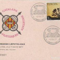 Sellos: AÑO 1977, JORNADAS LOPETELICAS, FC DE SF. Lote 221596993
