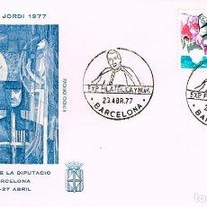 Sellos: AÑO 1977, JACINTO VERDAGUER, EXPOSICION FILATELICA DE GRACIA, EN SOBRE OFICIAL SANT JORDI AZUL. Lote 221597658