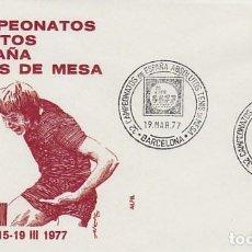 Sellos: AÑO 1977, CAMPEONATO DE ESPAÑA DE TENIS DE MESA, PING PONG (B), EN SOBRE DE ALFIL. Lote 221598061
