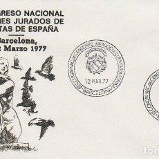 Sellos: AÑO 1977, CONGRESO NACIONAL DE CENSORES JURADOS DE CUENTAS (B) EN SOBRE DE ALFIL. Lote 221598226