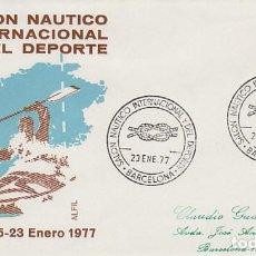 Sellos: AÑO 1977, SALON NAUTICO Y DEL DEPORTE DE BARCELONA, NUDO MARINERO, EN SOBRE DE ALFIL. Lote 221599332