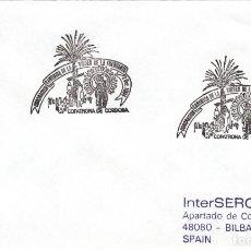 Sellos: SOBRE: 1994 CORDOBA. CORONACION CANONIGA DE LA VIRGEN DE LA FUENSANTA. Lote 221613008