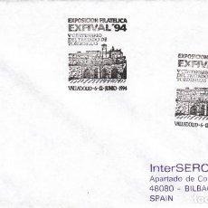 Sellos: SOBRE: 1994 VALLADOLID. V CENTENARIO TRATADO TORDESILLAS. Lote 221613065
