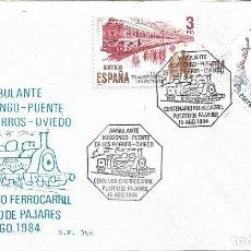 Sellos: TRENES AMBULANTE BUSDONGO (LEON)-PUENTE DE LOS FIERROS-OVIEDO 1984 RARO MATASELLOS FERROCARRIL SOBRE. Lote 221668648