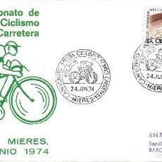 Sellos: CICLISMO FONDO CARRETERA CAMPEONATO DE ESPAÑA MIERES (ASTURIAS) 1974 RARO MATASELLOS EN SOBRE ALFIL. Lote 221669012