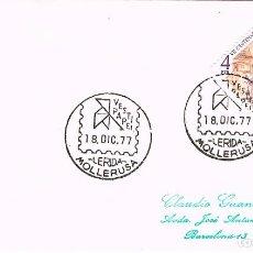 Sellos: AÑO 1977, MOLLERUSA (LLEIDA), CONCURSO DE VESTIDOS DE PAPEL. PAJARITA DE PAPEL. Lote 221804980