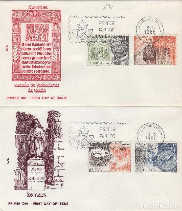 1986 ED 2869/72 PATRIMONIO HISPANO ISLÁMICO . SOBRE ALFIL PRIMER DIA SPD (Sellos - Historia Postal - Sello Español - Sobres Primer Día y Matasellos Especiales)