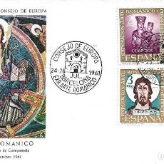 Sellos: RELIGION ARTE ROMANICO CONSEJO EUROPA VII EXPOSICION, BARCELONA 1961. MATASELLOS EN SOBRE DE ALFIL.. Lote 221927600