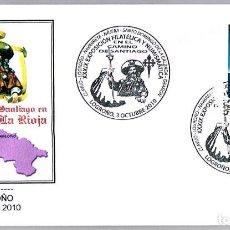Sellos: MATASELLOS LA RIOJA EN EL CAMINO DE SANTIAGO. LOGROÑO 2010. Lote 221950602