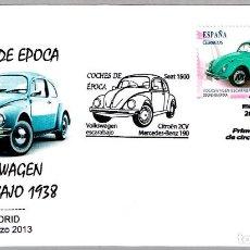 Sellos: MATASELLOS PRIMER DIA - COCHES DE EPOCA - VOLKSWAGEN ESCARABAJO 1938. MADRID 2013. Lote 221950701
