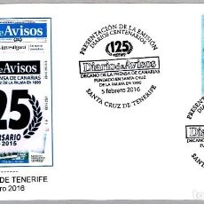 Sellos: MATASELLOS PRESENTACION - 125 AÑOS DIARIO DE AVISOS. SANTA CRUZ DE TENERIFE, CANARIAS, 2016. Lote 221950905