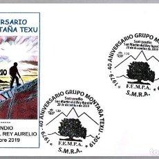 Sellos: MATASELLOS 40 ANIV. GRUPO MONTAÑA TEXU. SOTRONDIO, SAN MARTIN DEL REY AURELIO, ASTURIAS, 2019. Lote 221951128