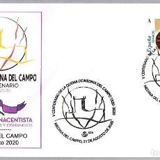 Sellos: MATASELLOS 500 AÑOS QUEMA DE MEDINA DEL CAMPO - COMUNEROS. MEDINA DEL CAMPO, VALLADOLID, 2020. Lote 221951931