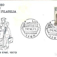 Sellos: EXPOSICION FILATELICA ESCOLAR, LEON 29 ENERO 1973. RARO MATASELLOS EN SOBRE SIN CIRCULAR ALFIL. MPM.. Lote 222063668