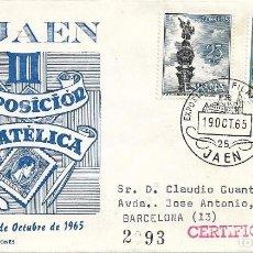 Sellos: III EXPOSICION FILATELICA PROVINCIAL, JAEN 1965. MATASELLOS EN SOBRE CIRCULADO DE MS. RARO ASI. MPM.. Lote 222065577