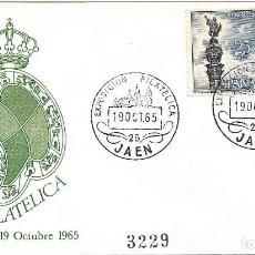 Sellos: III EXPOSICION FILATELICA PROVINCIAL, JAEN 1965. MATASELLOS EN SOBRE CIRCULADO ALFIL. RARO ASI. MPM.. Lote 222065638