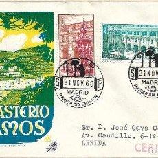Sellos: REAL MONASTERIO DE SAMOS LUGO 1960 (EDIFIL 1322/24) EN SOBRE PRIMER DIA CIRCULADO DE DP. RARO.. Lote 222132558